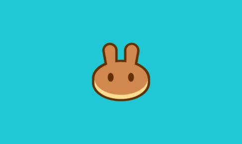 Pancakeswap-logo