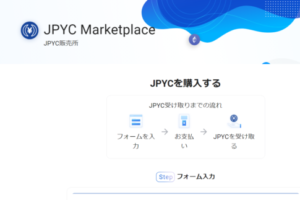 JPYC3